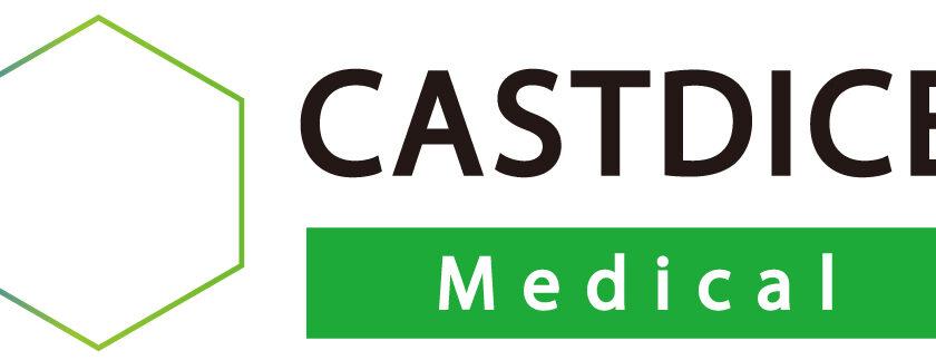 新チャンネル、CASTDICE Medical Channelを立ち上げました!